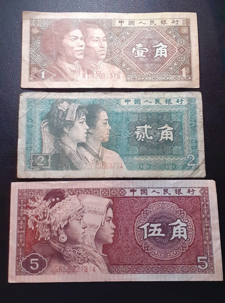 Chinese Notes Back