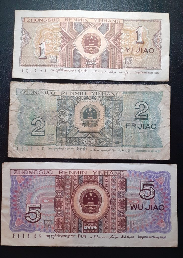 Chinese Notes Front